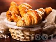 Рецепта Домашни солени кроасани с кашкавал от готово бутер тесто за закуска